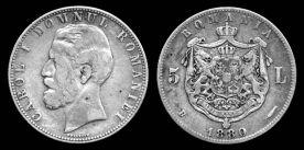 Monedă de argint de la 1880 - Carol I al României