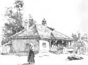Casă din Radujeváç